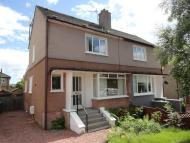 3 bedroom semi detached property in 26  Park Avenue, Balloch...