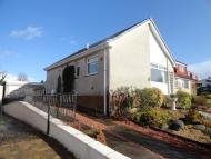 Detached property for sale in 2  Westfield, Dumbarton...