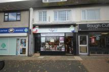 property for sale in Greasby Road, Greasby, Wirral