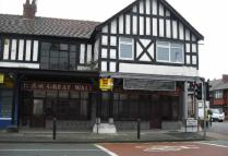 Wallasey Road Restaurant to rent