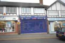 property to rent in Arrowe Park Road, Wirral