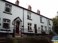 Cottage to rent in Newton House Cottages...