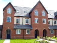 Lytham Close house to rent