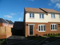 3 bedroom new property in West Gate, Worgret Road...
