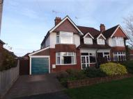 semi detached property for sale in New Road, Ashurst...