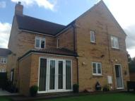 4 bedroom Detached house for sale in Shrewsbury Road, Yeovil...