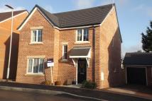 4 bedroom Detached house in Harbin Close, Yeovil...