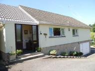 2 bedroom Detached Bungalow for sale in Goodrich, Ross-on-Wye