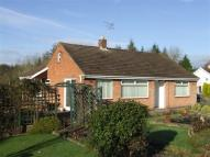 Bungalow in Primrose Hill, Lydney