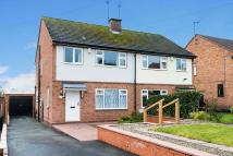3 bedroom semi detached property for sale in Fairfield Lane...