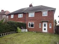 3 bedroom semi detached property for sale in Wolverhampton Road...