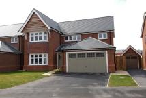 4 bedroom Detached home in Conference Way...