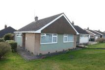 2 bed Semi-Detached Bungalow for sale in Rannoch Close...
