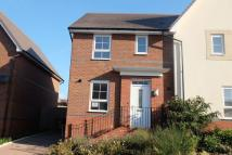 3 bedroom semi detached property in Gladstone Place...