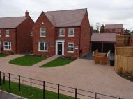 Oldwood Road new property for sale
