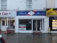 Shop to rent in Lumley Road, Skegness