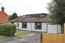 4 bed Detached Bungalow in New Road...