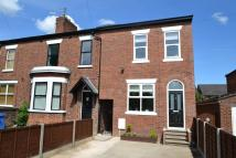 3 bedroom Link Detached House for sale in Nursery Lane...