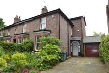 End of Terrace home in Charlotte Street, Cheadle