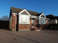 First Avenue Detached Bungalow for sale