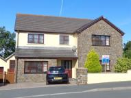 4 bedroom Detached home for sale in Springfield Road...