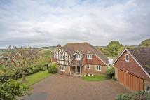 5 bed Detached home in Isherwood, Battle...