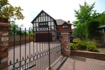 5 bedroom Detached house for sale in Thorntree Close...