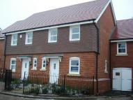 2 bed house in School Close, Downley...