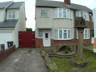 3 bed semi detached house to rent in Oxley Moor Road...