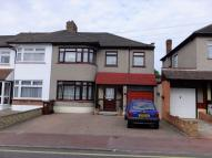 semi detached property in 10 Cornwall Close...