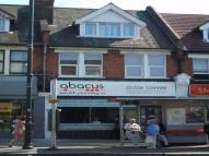 Commercial Property in Upminster, Essex