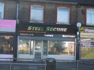 Commercial Property in RAINHAM