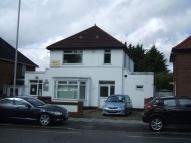 Commercial Property in Dagenham, Essex