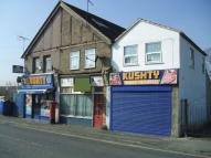Commercial Property for sale in Tilbury, Essex
