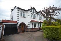 Gidea semi detached property to rent