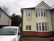 Terraced house in Hornchurch
