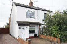 semi detached house for sale in Ashbank, Hare Lane...