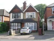 1 bed Apartment to rent in Caversham