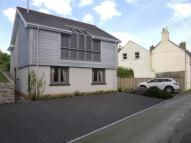 Plot for sale in Trelake Lane, Treknow...