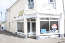FEATURED COMMERCIAL PROPERTY