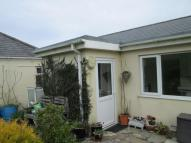 Tintagel Apartment to rent