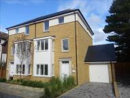 4 bedroom semi detached house for sale in Old Dover Road...