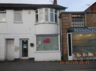 Shop to rent in Station Road...
