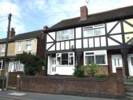 2 bed End of Terrace property in Main Road, Leabrooks