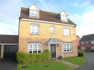 5 bed Link Detached House for sale in Carnfield Close...