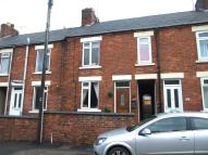 2 bedroom Terraced property for sale in Station Road, Selston