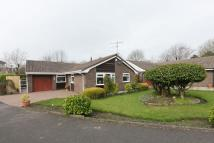 Detached Bungalow in Elmers Green...