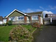2 bed semi detached house for sale in Hendremawr Close, Sketty...