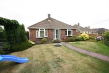 3 bedroom Detached Bungalow for sale in Heath House Lane...