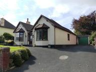 Detached Bungalow in Field Road, Bloxwich...